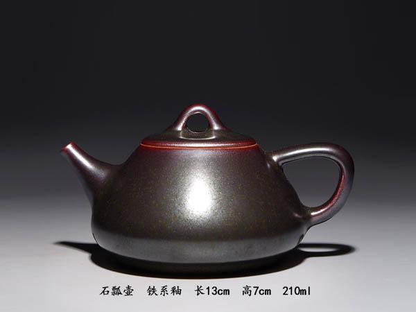 石瓢壶(铁系釉).jpg