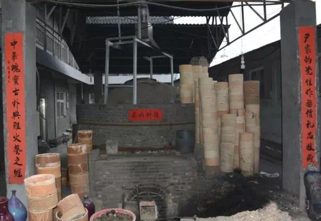 尹家钧窑内始建于1961年的老窑.webp.jpg