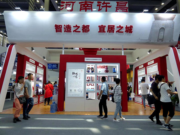 禹州钧瓷在第十五届深圳文博会上大方光彩